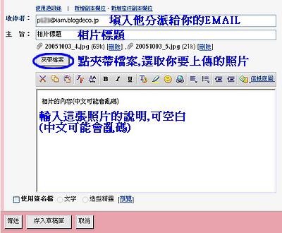 20060325_04