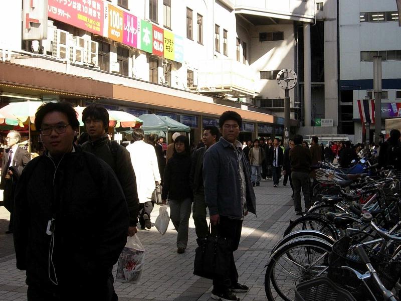 JR Akihabara Station.