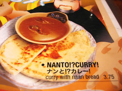 NANTO?!CURRY!