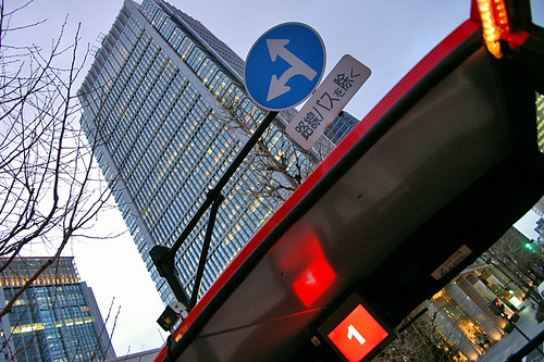 Marunouchi buillding from Skybus
