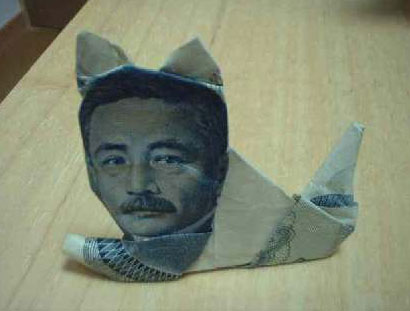 Natsume Soseki, money-folding origami cat