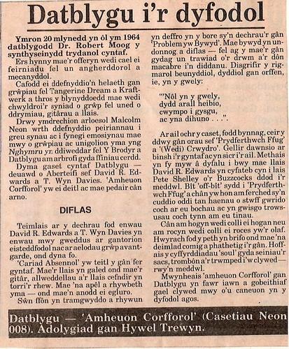 Adolygiad Amheuon Corfforol, Y Cymro, 8 Mawrth 1983