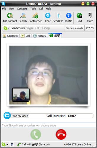 Skype-12.02.2005_123552