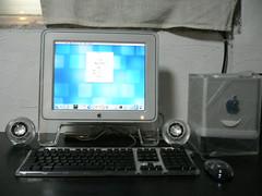 PowerMac Cube G4 /450