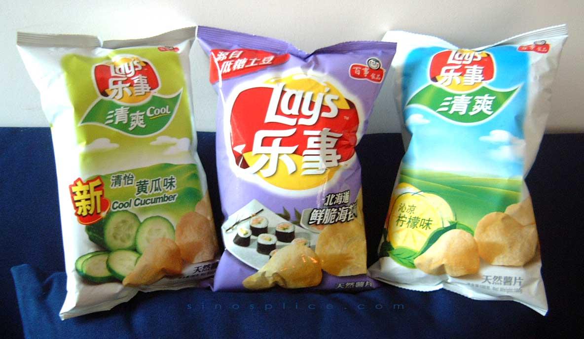 weird chip flavors china living decent taste chips edge flavor