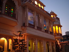 The Shahpura Hotel, Jaipur