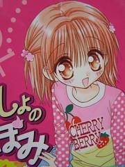 Ciao Manga Picture