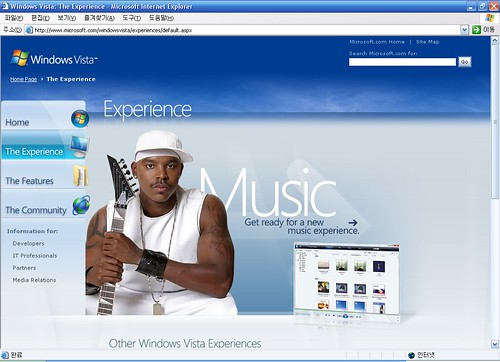 new_windowsvista_website_experience