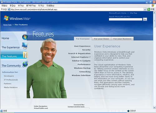 new_windowsvista_website_features