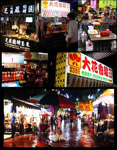 Lin Jian St. night market,Taipei travel living,Taipei night tour