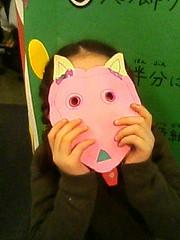 Animal mask