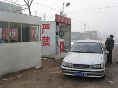 Ping Yao - Gas Station