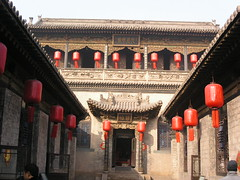Ping Yao - Qiao Family Residence - Red Lanterns
