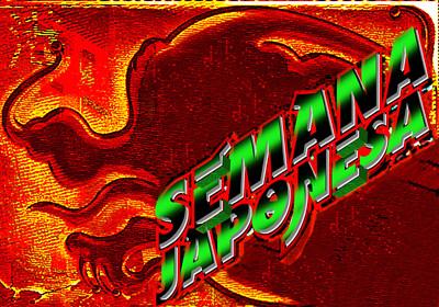 dragonJAPONES2