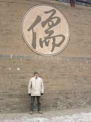 Ping Yao - Me & Chinese Character