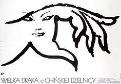wielka-draka (golpe en la pequeña china)