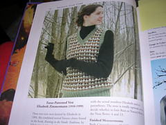 Faroe-Patterned Vest by Elizabeth Zimmermann