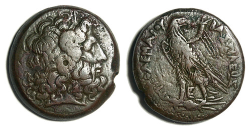 photograph of coin, obverse and reverse