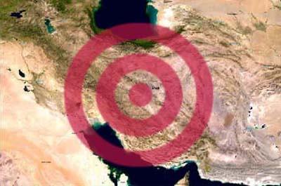 Iran target