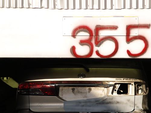 355 SE5