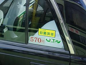 PB250440