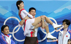OLY-2006-FSKATE-PAIRS-ZHANG
