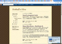 http://hotballshive.blogspot.com/