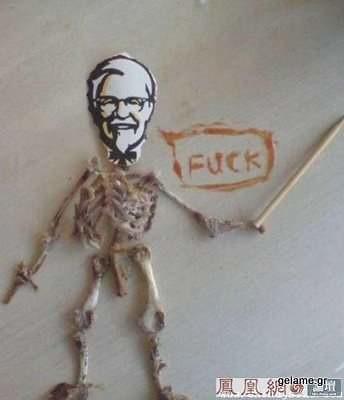creative-kentucky-fried-chicken-04