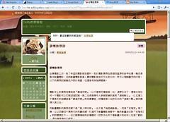http://tw.myblog.yahoo.com/teddy-animtion