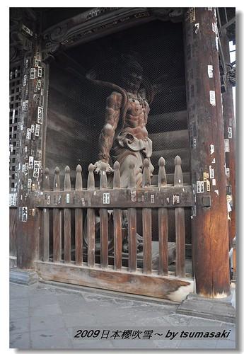 20090329 長野善光寺