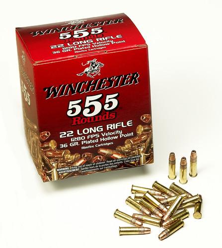 Winchester NRA Marksmanship Qualification