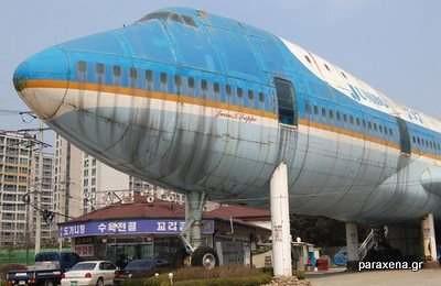 Boeing-747-restaurant-04