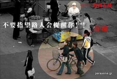 pickpocketing-china05