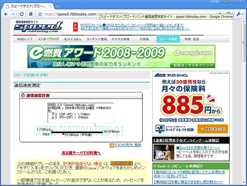 wimax02