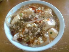 麻婆豆腐。