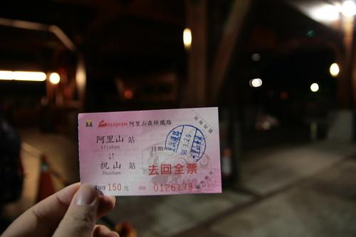 20090328_Taichung_112