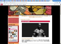 http://blog.roodo.com/cannokuan