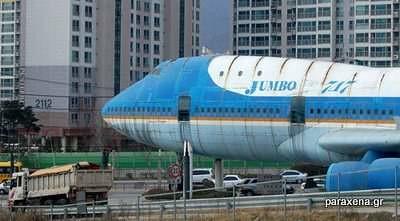 Boeing-747-restaurant-16