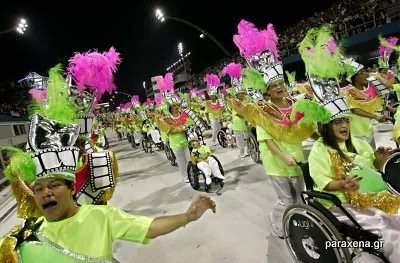 world-carnival-season-2009-10
