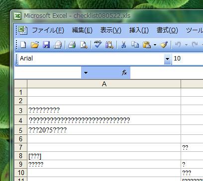 pdf コピー 文字化け エクセル