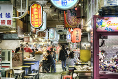 Taipei Food Heaven photo by Enoch Yong