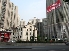 Xujiahui History | RM.