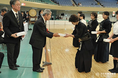 7th All Japan Interprefecture Ladies Kendo Championship_221