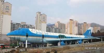 Boeing-747-restaurant-11
