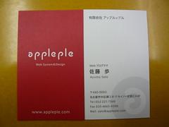 P1030239.JPG