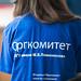 VikaTitova_20150419_152638