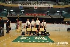48th All Japan DOJO Junior KENDO TAIKAI_085