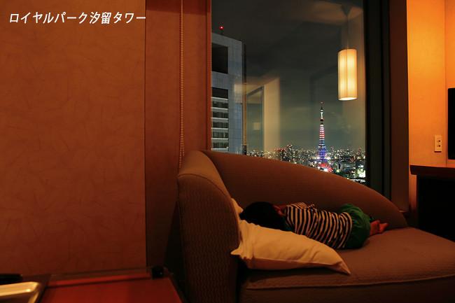 2013-09-Tokyo-DAY1-16.jpg