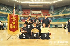 5th All Japan Interprefecture Ladies Kendo Championship_162