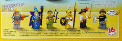 LEGO Collectible Minifigures Series 12 - 71007 - first pic photo by THE BRICK TIME Team